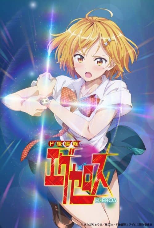 Dokyuu Hentai HxEros Poster
