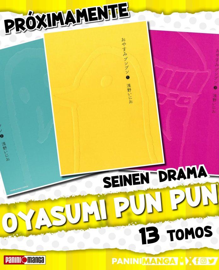 Poster de Oyasumi Punpun