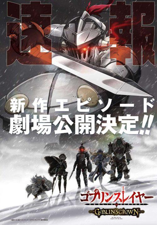 Poster de Goblin's Crown